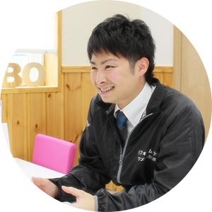 リフォームラボ 大須賀悠写真